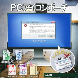 Standstones PC icon pouch 2 Gashapon 6 set Pouch capsule toys