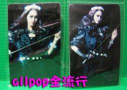 ★allpop★ 少女時代 SNSD [ 卡貼組(一組2入) ] 允兒款 現貨 絕版 韓國進口 萬用貼 悠遊卡貼