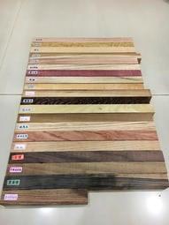 優質 製筆 木料 木材角料 木素材