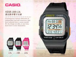 CASIO 卡西歐 手錶專賣店 SDB-100-1A 女錶 數字電子錶 繽紛色彩運動