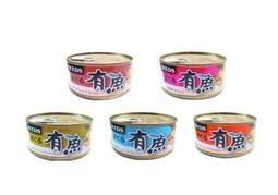 台灣惜時 Seeds 有魚貓餐罐 一箱48罐 170g