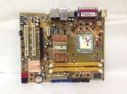 紅蘋果資訊 華碩 P5KPL-CM 775 主機板含檔板 中古良品