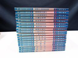 【懶得出門二手書】《親子動物啟蒙圖畫書》共18本│三豐出版│胡建中│七成新(B11J38)