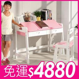 成長桌椅 學生桌椅 兒童桌椅 學習桌椅 閱讀書桌椅 80CM 桌板角度可調 學生桌椅高度可調 【BE80R】
