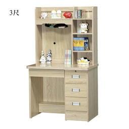 【在地人傢俱】19 達達購-橡木木心板3尺書桌/電腦桌-全組 KDY SD-942A