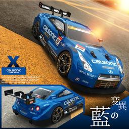 飛揚模型 現貨2020最新無極遙控版Super GT GTR甩尾車四驅車(經典款)競速遙控車充電玩具車遙控車