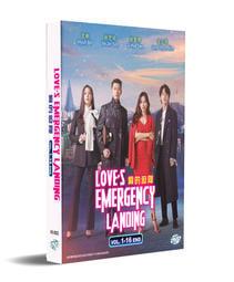 AV視聽小舖 ( DVD )  客定商品  代購 愛的迫降  (DVD) (2019)