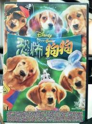 挖寶二手片-F59-002-正版DVD-電影【恐怖狗狗】-迪士尼 國英語發音(直購價)
