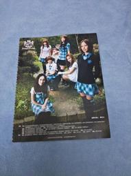 KnightsBridge 品牌代言人 Girl  黑澀會美眉 廣告內頁 / 1入  2010年 收藏