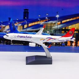 [RBF] 預購! 1/200 復興航空 A321 新塗裝 B-22612 附腳架
