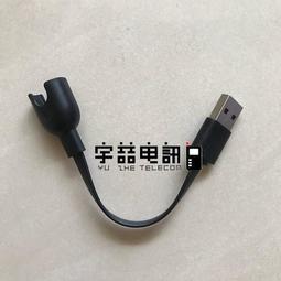 宇喆電訊 MI 小米 MIUI小米手環2 原廠充電線 迷你充電器 手環充電線 小米手環2代充電器 小米手環2充電線