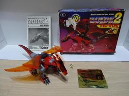 絕版Zoids 英國電鍍版亮紅高速飛龍TOMY機獸戰記新世紀wild洛依德洛伊德HMM