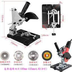 [聯美] 砂輪機支架 砂輪機固定架 角磨機支架 砂輪機切台 砂輪機 切割機 切割支架 鑄鐵底座