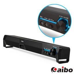 USB雙聲道單件式家庭劇院立體環繞喇叭 重低音喇叭 電腦音箱 電腦喇叭 USB喇叭