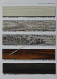 【好美窗簾大賣場】諾亞Noah系列-環保超耐磨石塑地板 ,超耐磨塑膠木紋,石紋pvc地磚,有門市自取省運費