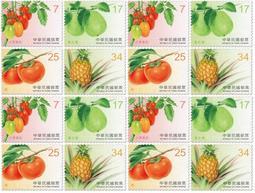 【HT台灣】7折至8折長期現金收 高價收購 台灣中華郵政 未銷戳 未蓋章 郵票 保證最安心迅速 散票 套票 大小量 皆收