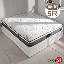 快閃~凱特獨立筒彈簧床 壓縮包裝 雙人床墊 3.5尺  單人床 雙人床 5尺床【BT55P】