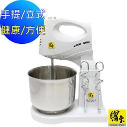 【鍋寶】手提/立式兩用食物攪拌機(HA-3018)另售:麵糰大師DaHe(TM-6108)可打麵糰/食物攪拌機攪拌器