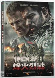 合友唱片 面交 自取 特種部隊:烽火烈戰 TO DIE FOR DVD