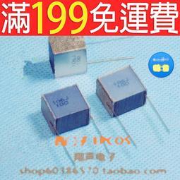 5pcs 50V 220uF 50V EPCOS LL B41868 12.5x20mm High ripple Long Life capacitor