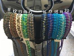 傘繩 杯環 全手工製作 單條販賣 任選3條優惠販售