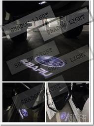 【SHADOW LIGHT】SUBARU LEGACY、FORESTER、OUTBACK LED投影照地燈