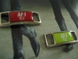NIKE AIR FORCE  25周年系列鞋扣 鞋環 鞋牌 換物