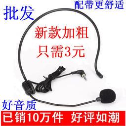 無線教學擴音器耳麥話筒擴音器話筒麥克風小蜜蜂頭戴領夾新在線