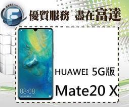 台南『富達通信』HUAWEI Mate 20 X 5G 8G+256GB/超廣角鏡頭/7.2吋【全新直購價25500元】