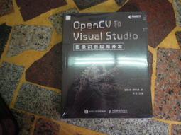 【知31562-A4G】 Oper CV Visual Studio  图像認識應用開發  人民郵電出版庄