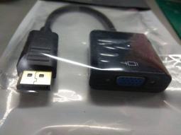 @淡水無國界@ DisplayPort 轉 VGA + 3.5 耳機 轉接線 筆記型電腦 顯示卡 影像轉接 DP轉VGA
