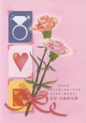全新の 💕~A37~康乃馨 母親節卡、萬用卡片~尺寸:15.2*10.2cm~內頁全白~卡片泛黃~