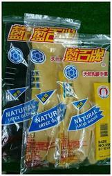 藍石牌 天然乳膠手套 橡膠手套 工業用手套 加厚手套 搬運 水泥 台灣製造