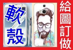 訂做手機殼製作 客製化 OPPO A77 A57 F1f F1 F1s R9 R9s Plus 情侶 照片 訂製 好金采