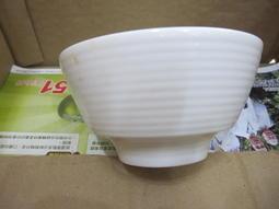 餐具-小瓷碗(4)