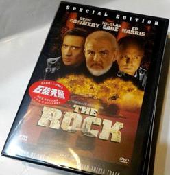 AV視聽小舖 ( DVD ) 絕地任務 THE ROCK  史恩康納萊