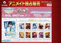 【animate】(三盒贈卡貼)合奏明星 偶像夢幻祭 IDOL SHOT Ver.7 拍立得收藏卡 BOX