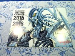 Newtype30周年創作者月曆2015-2016