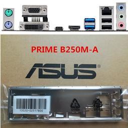 NEW io i//o shield backplate for ASUS PRIME B250M-K  B250M-K Custom #T4799 YS