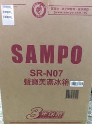 @台中大里@ 聲寶SR-N07 71公升 單們小冰箱 :房東/抽獎最愛 限量5台