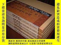古文物日本重要文化財之《書跡罕見典籍,古文書》6冊全 大開本 收錄中國 日本 朝鮮大量古代墨跡抄露天