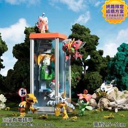 10月預收 免運 玩具e哥 MH 數碼寶貝大冒險 DIGICOLLE MIX 中盒8入 無特典 代理82967