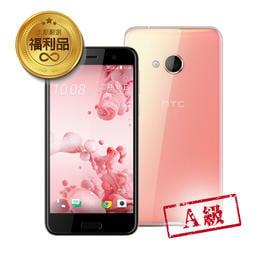【福利機】 HTC U PLAY 5.2 吋 64GB 超新美機
