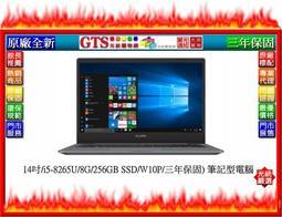 【光統網購】ASUS 華碩 26N01-P5448F-0851A8265U(14吋/i5-8265U)筆電~下標先問庫存