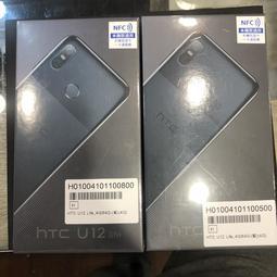 【永和樂曄通訊】HTC U12 life (4G/64G)八核心6吋雙卡機 雙色、雙質感、雙鏡頭 全新保固一年藍/紫現貨