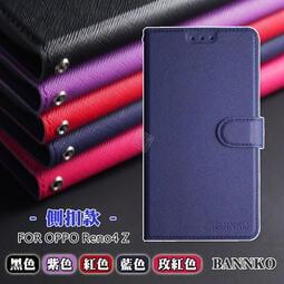 【嚴選外框】 OPPO Reno4Z BANNKO 撞色 側扣 側掀 掀蓋 有扣 側立 皮套 保護套