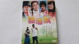 [福臨小舖](醋溜族 全40集 孔令奇  范瑋琪 蘇慧倫 台劇 5DVD 正版DVD)