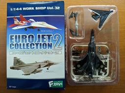 【出清】F-toys 1/144 歐洲戰機系列第2彈 JAS 39A/C 獅鷲戰機 2S隱藏版 2號原型機