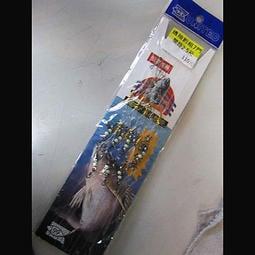 (中壢鴻海釣具) 透抽釣組8門間鉅2.5尺_D298013船釣釣組海釣釣組鉤
