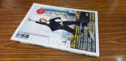 Q2007-二手簽名本】坣瑜伽-可以排壓的四套奇妙瑜伽法-如何出版社-坣娜-堂娜-12開140頁-2005-8.5品0.